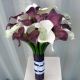 Plum purple Calla lily Wedding bouquet